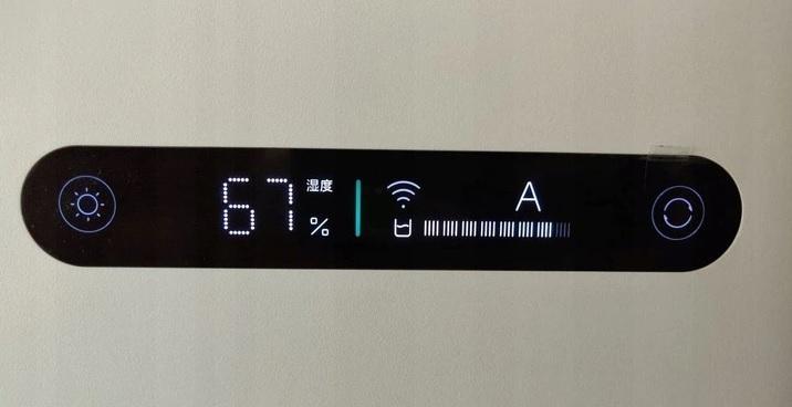 Nawilzacz powietrza Xiaomi SmartMi Pure Evaporative 2 wyświetlacz