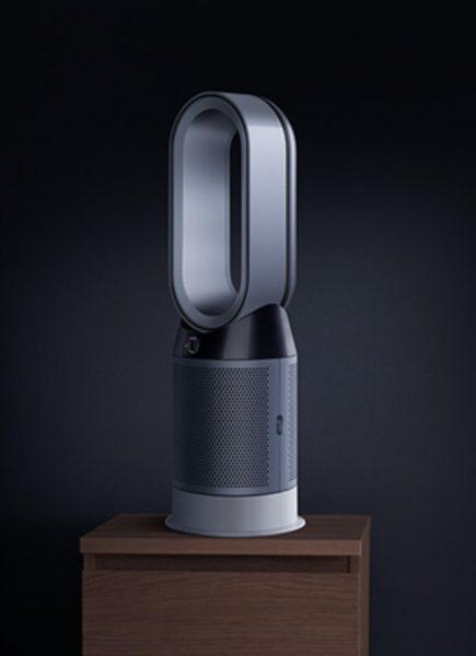 Oczyszczacz powietrza Dyson Pure Hot + Cool HP04